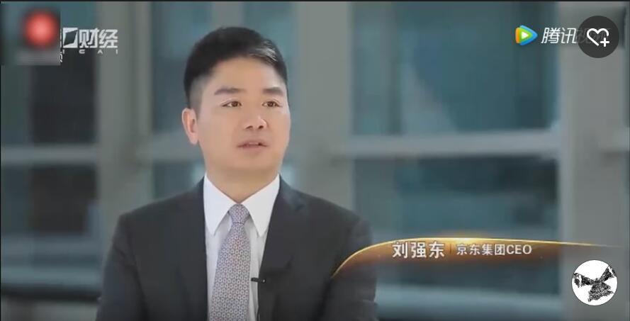 刘强东:想在未来10年20年赚大钱,你就要这样做!